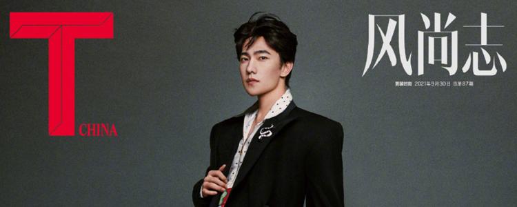 杨洋登上《TMagazineChina》 九月「男装时尚」特辑封面!