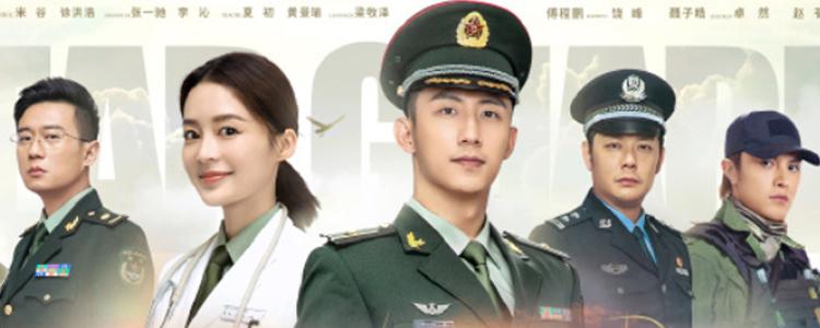 《爱上特种兵》定档6月1日开播!
